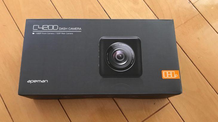 Amazon激安ドライブレコーダーAPEMAN C420D