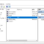 Windowsのログインユーザーのパスワード設定方法